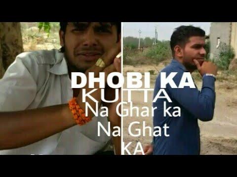 Video Dhobi ka kutta Na Ghar Ka Na Ghat Ka | धोबी का कुत्ता ना घर का ना घाट का | Khurapati Chorye | 2017 download in MP3, 3GP, MP4, WEBM, AVI, FLV January 2017