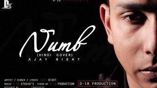NUMB (Hindi Cover) - Ajay Bisht feat. Raga (D18) | LINKIN PARK | New Music Video 2016