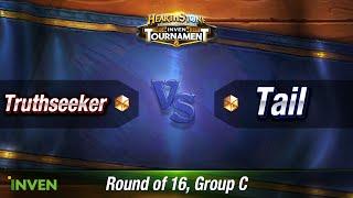 하스스톤 인벤 토너먼트 2016 16강 2일차 Truthseeker vs Tail