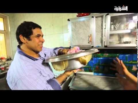 الطبخة والجيران - بغداد 9 نيسان 2