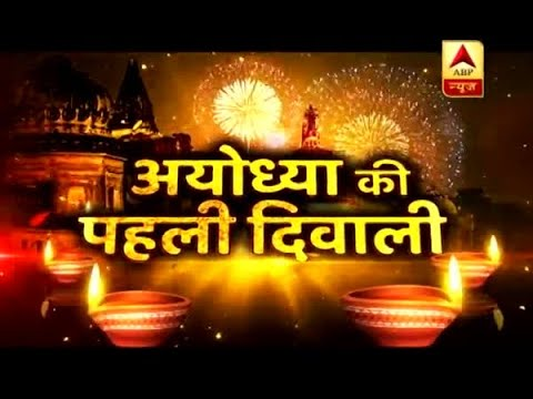 Jan Man: First Diwali of Ayodhya