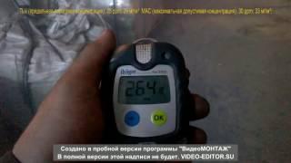 На комбинате Ахметова в Мариуполе рабочие трудятся в смертельноопасных условиях