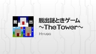 Escape_Game TheTower Complete YouTube video