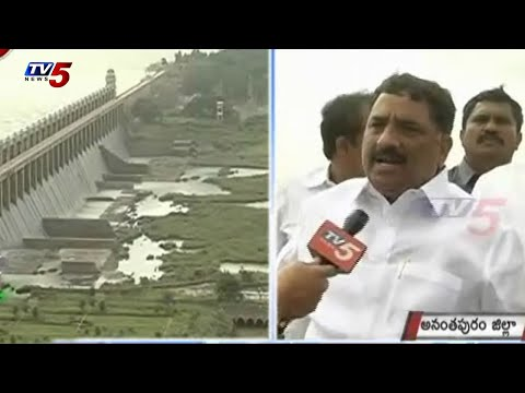 AP Chief whip visited tungabhadra dam : TV5 News