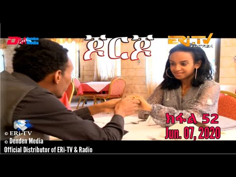 ERi-TV Drama Series: ጆርጆ - ክፋል 52 - Georgio (Part 52), June 07, 2020