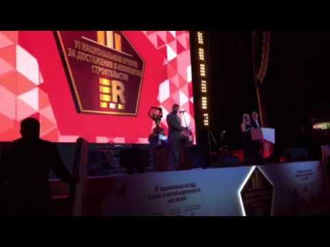 ГК «Мортон» признана Девелопером Года! (видео)