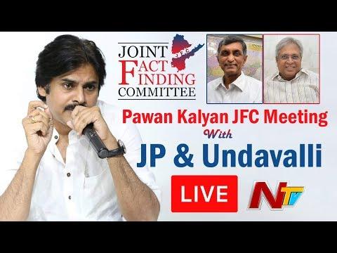 Pawan Kalyan's JFC Meeting with Jayaprakash & Undavalli LIVE || Janasena || NTV (видео)