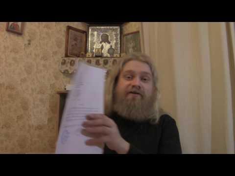 Обращение иерея Дмитрия Терехина от 3 марта 2017 года. часть 2