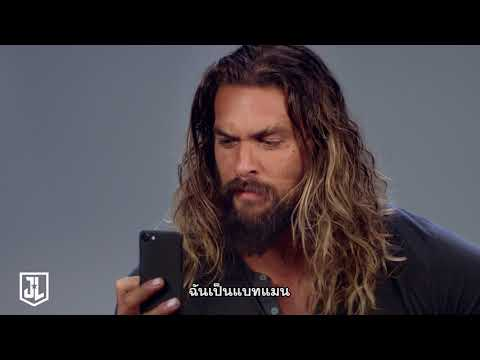 Justice League - Facebook Masks Jason (ซับไทย)