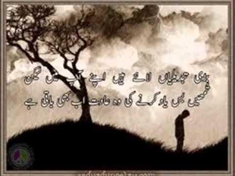 Video Akbar103fm Usay kehna kbhi melny chaly aay download in MP3, 3GP, MP4, WEBM, AVI, FLV January 2017