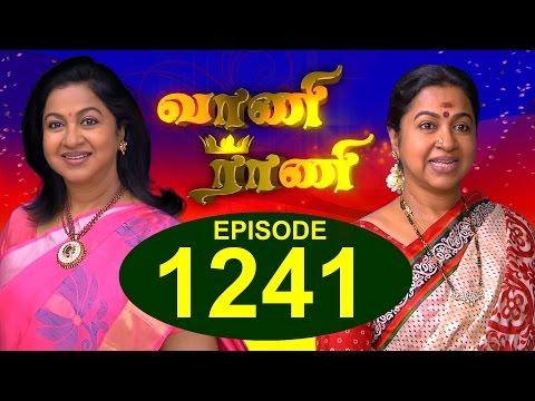 Vaani Rani - Episode 1241 - 20/04/2017