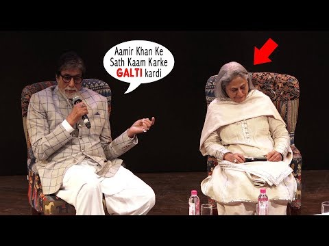 Amitabh Bachchan's 😭Shocking😭 Reaction On Thugs Of Hindostan Flop