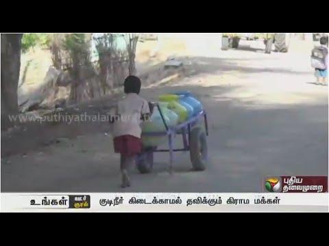 Ungal-Oor-Ungal-Kural-Evening-News-12-07-2016-Puthiyathalaimurai-TV