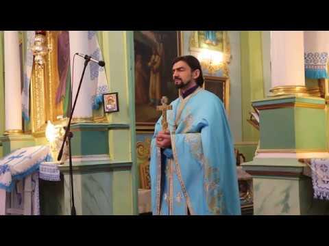 Проповідь прот. Євгена Шувара на Собор Пресвятої Богородиці.