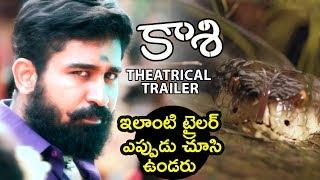 Video Kaasi Movie Trailer | Vijay Anthony Kaasi Trailer | Vijay Antony | Anjali | Sunainaa MP3, 3GP, MP4, WEBM, AVI, FLV Mei 2018