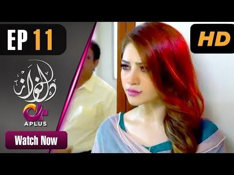 Drama | Dil Nawaz - Episode 11 | APlus ᴴᴰ Dramas | Neelam Muneer, Aijaz Aslam, Minal Khan