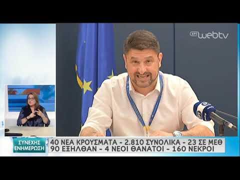 Χαρδαλιάς   Έτσι θα γίνονται οι μετακινήσεις με πλοία   15/05/2020   ΕΡΤ