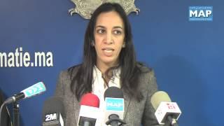 مباركة بوعيدة تجري مباحثات مع نظيرها البحريني