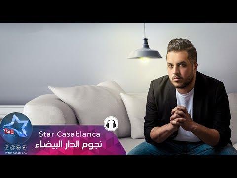 عبد الله هادية اغنيته أحبك هواي باللهجة العراقية