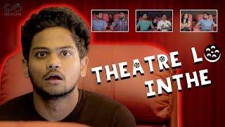 Video Theatre lo Inthe   Shanmukh jaswanth   Mehaboob Dilse MP3, 3GP, MP4, WEBM, AVI, FLV Desember 2018