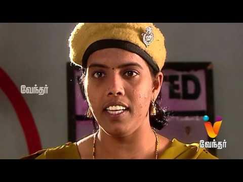 Suryavamsam--21-04-2016-Epi-232