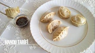 KORE YEMEĞİ  MANDU TARİFİ KOREAN DUMPLING RECIPE : Bu tarifte Kore Mutfak Kültüründen Kore Mandusu (mantısı)...