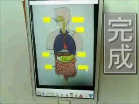 Video of 白板ソフト