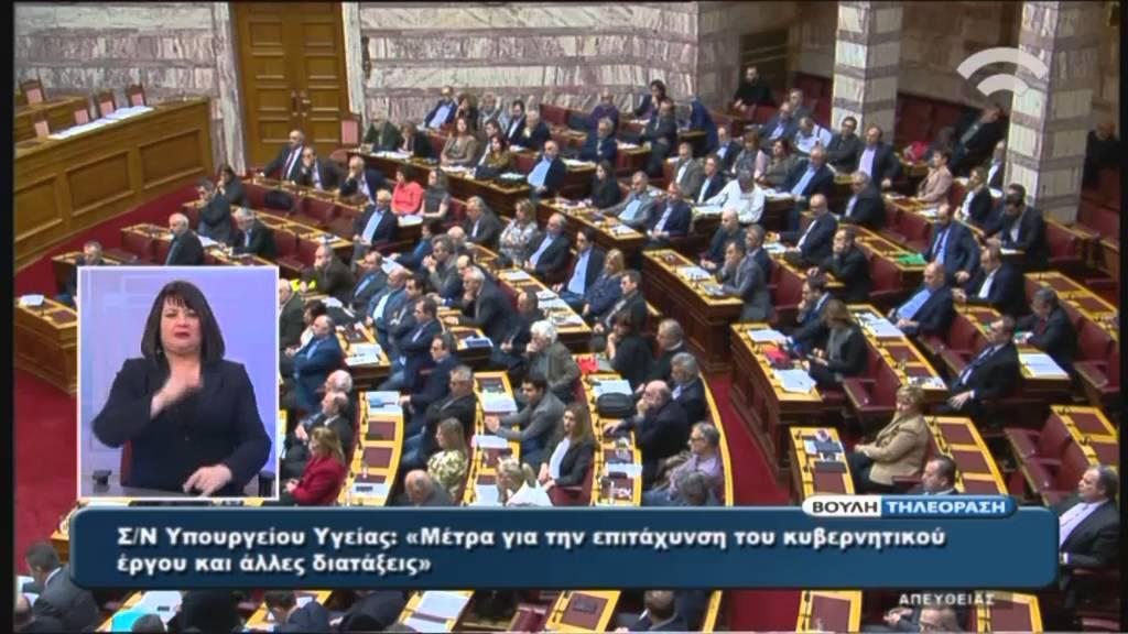 Παράλληλο πρόγραμμα: Α. Τσίπρας, (Πρωθυπουργός) 20/02/2016