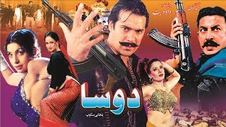 Nonton Dosa  2002    Moamar Rana  Resham  Babar Ali  Noor   Official Pakistani Movie Film Subtitle Indonesia Streaming Movie Download