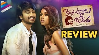 Kittu Unnadu Jagartha Telugu Movie Review