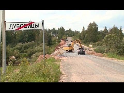 В Чудовском районе завершается возведение моста через реку на участке Савино-Селищи