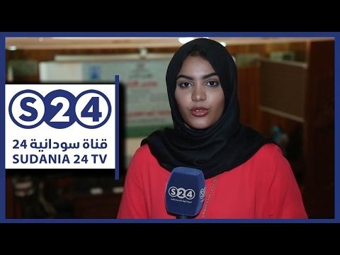 فيديو منتدى كلية الأداب بجامعة الخرطوم – الاثار السودانية الوضع الحضاري والتناول الإعلامي
