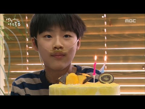 [LOVE 2017] - 14번째 생일을 맞은 성준이 20170529