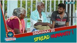 Spread Humanity ! | Sindhanai Sei with Siddhu #3 | Smile Settai