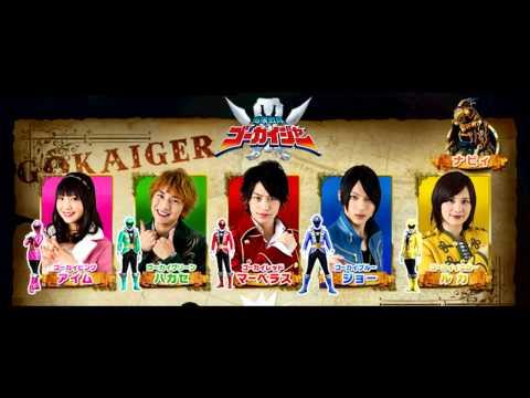 Kaizoku Sentai Gokaiger: BGM - Kaizokuki Wo Agero