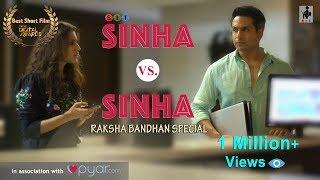 Video SIT   SINHA vs SINHA   Rakshabandhan   Short Film   IQBAL KHAN   ADDITI GUPTA MP3, 3GP, MP4, WEBM, AVI, FLV September 2018