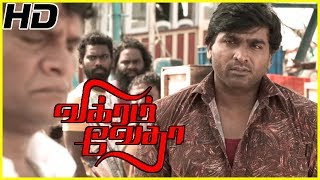 Video Vikram Vedha Scenes | Vijay Sethupathi helps Hareesh Peradi | Vijay Sethupathi becomes a gangster MP3, 3GP, MP4, WEBM, AVI, FLV Maret 2019
