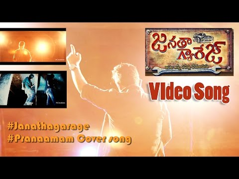 Pranaamam video song  || janatha garage || Jr NTR || By D N Sasidhar Reddy