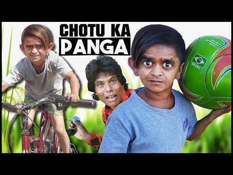छोटू दादा के पंगे | CHOTU DADA KE PANGE | Khandesh Hindi Comedy | Chotu Dada Video