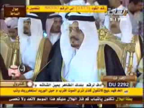 عرضة - الشاعر عبد الله الشريف وفرقة الواديين