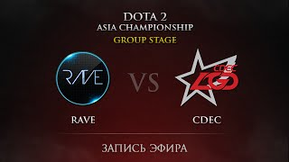 CDEC vs Rave, game 1