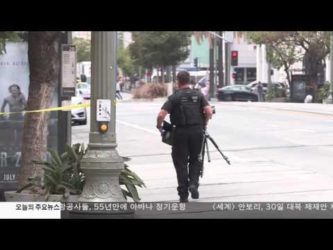 할리우드 폭발물 소동 11.28.16 KBS America News