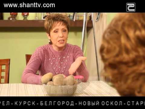 Хопани Тесутюн 2 Серия 1