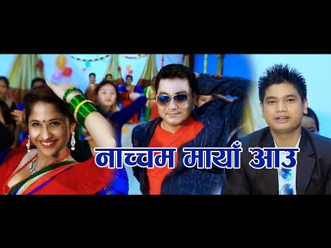 (New Teej Song Nacham Maya Aau // नाच्चम माया आउ // By Ganesh Pachhai 2075 / 2018 - Duration: 7 minutes, 10 seconds.)