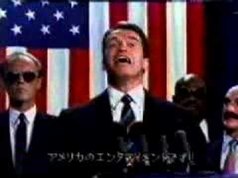 Arnold Schwarzenegger Japanese Commercial #4! AHAHAHAHA!!!