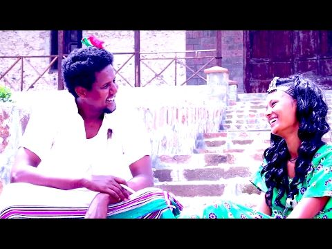 Mihrteab Albel - Yedegoch Ager(የደጎቹ አገር) - New Ethiopian Music 2017(Official Video)