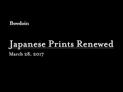 "Kendall Brown: ""Japanese Prints Renewed: The Agents and Tangents of Sosaku Hanga"""