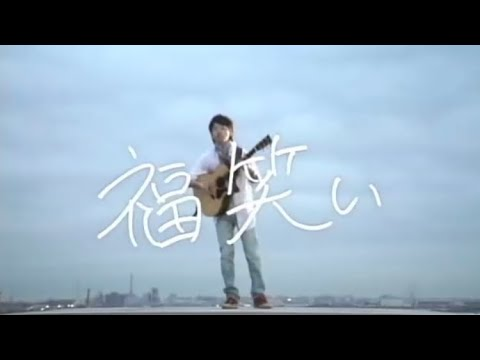 , title : '高橋優 「福笑い」'