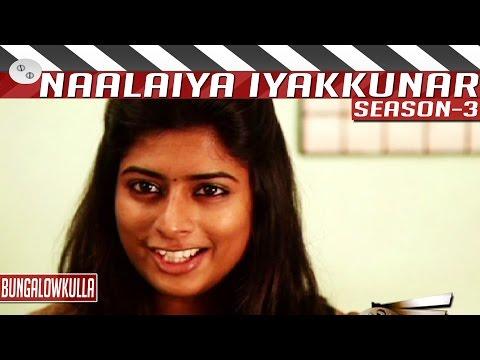 Bungalow-Kulla-Tamil-Short-Film-by-Prashanth-Naalaiya-Iyakkunar-3
