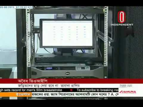Illegal VoIP business goes rampant (05-08-2015)